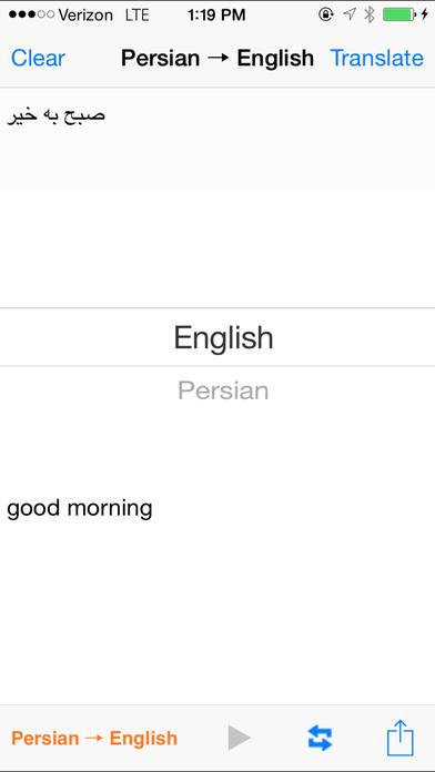 English Persian Translator iPhone Screenshot 2