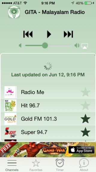 GITA-Malayalam Radio