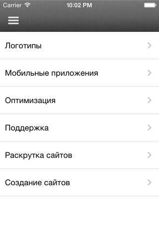 Screenshot of Арт-бюро Creators