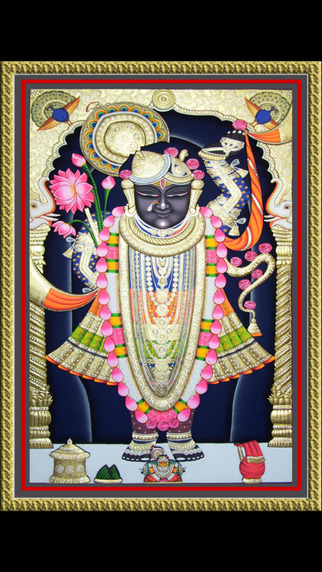 Shrinathji Pushti Path