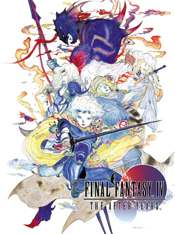 FINAL FANTASY IV: THE AFTER YEARS - 截图 1