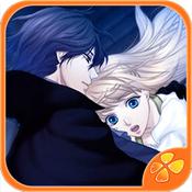 半梦半醒 – 橙光游戏 [iOS]