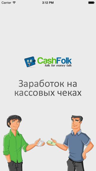 CashFolk