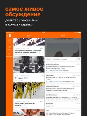 Девушки и спорт +Sports.ru Скриншоты11
