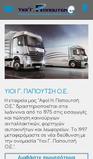 EpirusParts