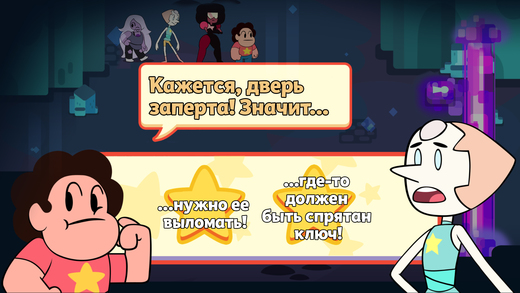 Атака света — ролевая игра по мультфильму «Вселенная Стивена» Screenshot