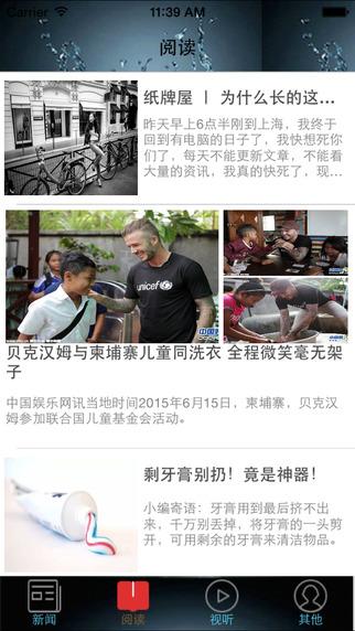 ABBYY Screenshot Reader v11.0.113.201 中文版[螢幕截圖](不設權限歡迎取用) - 電腦軟件交流 - 香港討論區 Discuss.com.hk ...