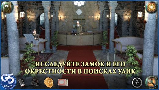 Тайны Брайтстоун: Отель с привидениями (Полная версия) Screenshot