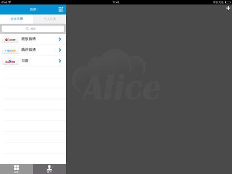 免費下載工具APP|AliceMobile HD app開箱文|APP開箱王