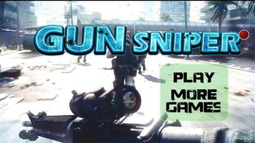 Gun Sniper-EN