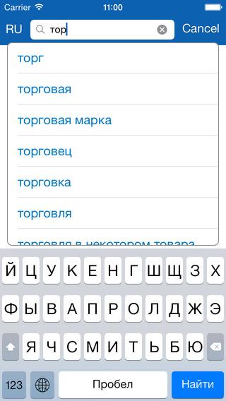 Russian Polish Dictionary + Vocabulary trainer