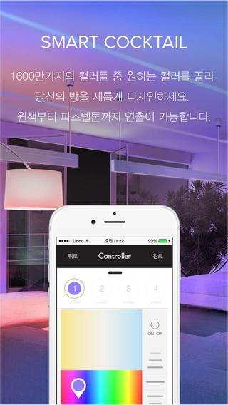 LINNO App