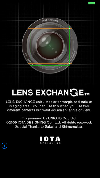 Lens Exchange