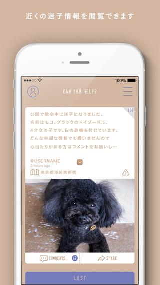 OS X - 概覽 - Apple (台灣)