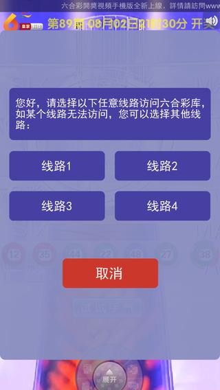 玩免費財經APP|下載六合彩开奖视频直播 app不用錢|硬是要APP