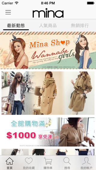 Mina韓國服飾