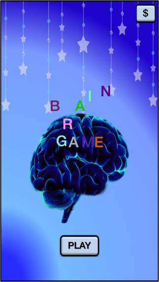 Brain Exerciser Game