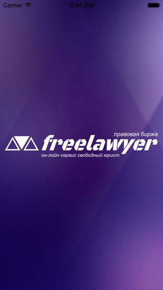 Freelawyer