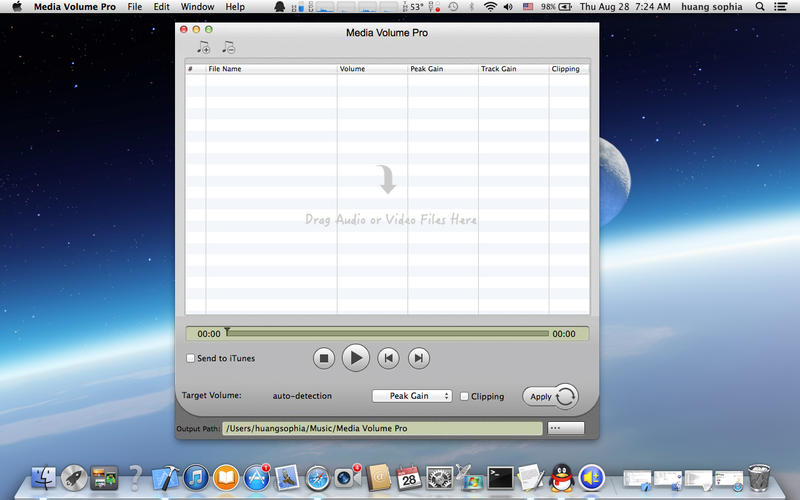 Media Volume Pro Screenshot - 1
