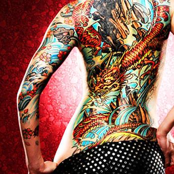 Tattoo designer hd photo maker to try tattoo on body art for Tattoo generator on body