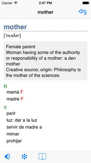 English-Greek Talking Dictionary iPhone Screenshot 2