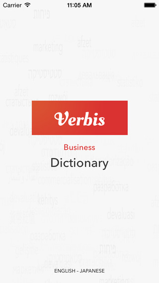 Verbis Dictionary - English - Japanese Dictionary