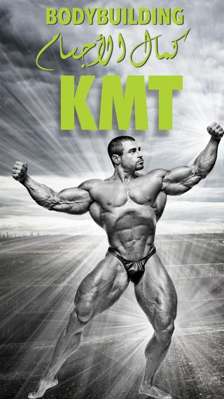 KMT Fitness