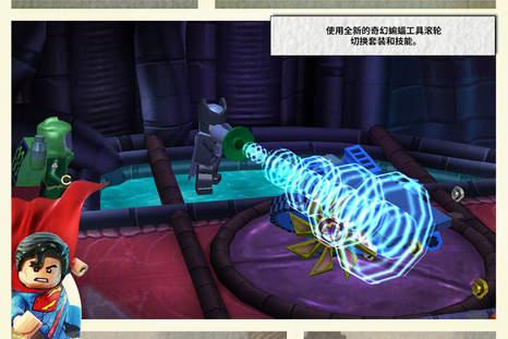 乐高蝙蝠侠3:飞越哥谭市