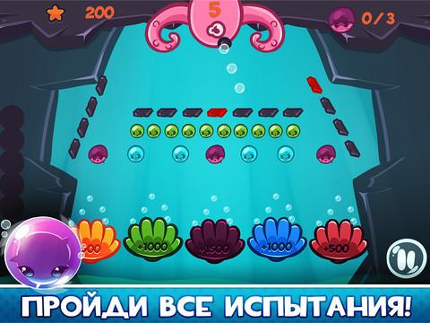 Соревнование с Супер Мячом PRO Screenshot
