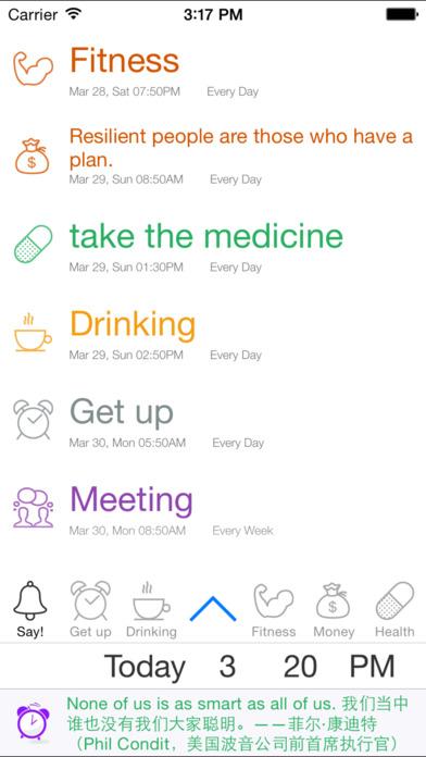 ezAlarm iPhone Screenshot 1