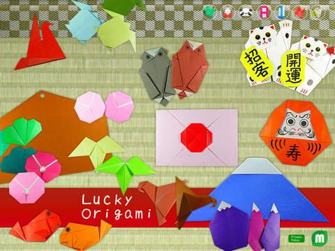 Lucky Origami