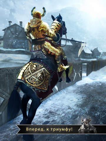 Непобедимый рыцарь Screenshot