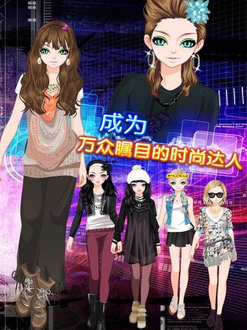 玩免費遊戲APP 下載T台新秀 - 时尚模特,美丽女生换装养成游戏 app不用錢 硬是要APP