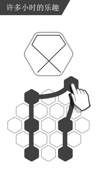 rop - 点线模仿[iOS]丨反斗限免