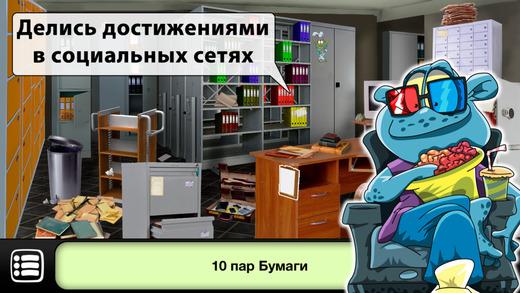 Поиск предметов: Побег Зомби - найди все скрытые предметы и отличия Screenshot