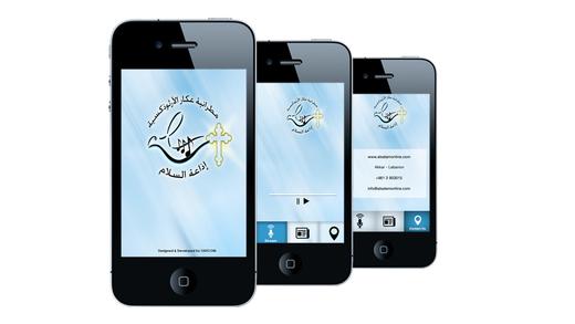 AlSalam Online