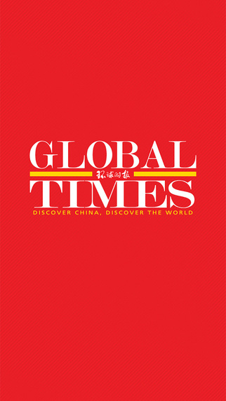 Global Times for iPhone