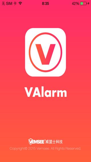 VAlarm