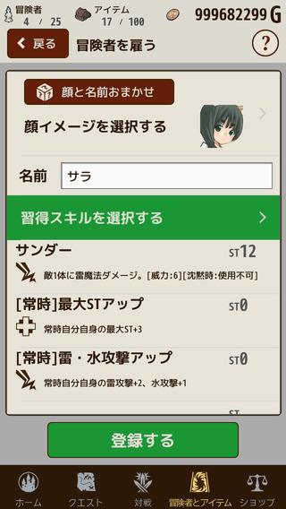 玩遊戲App|TurnKillQuest免費|APP試玩