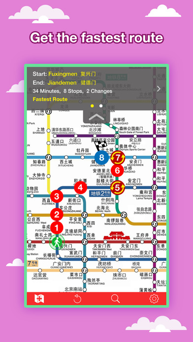 Beijing Street Maps - Download Subway Maps, Street Maps and Tourist Guides. iPhone Screenshot 2