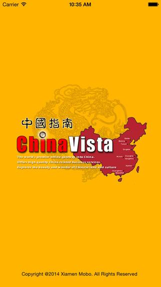 Chinavista