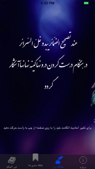 sajad shirazi
