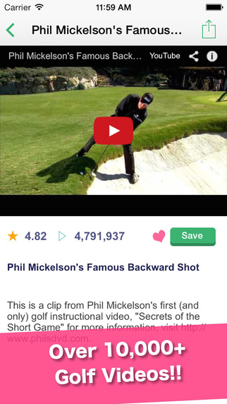 GolfTube : Golf Lesson videos and amazing golfer p