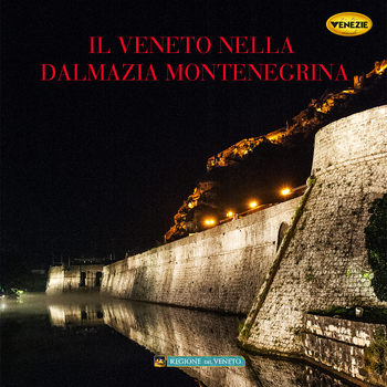 Veneto in Dalmazia LOGO-APP點子