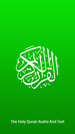 Quran Audio And Text Pro