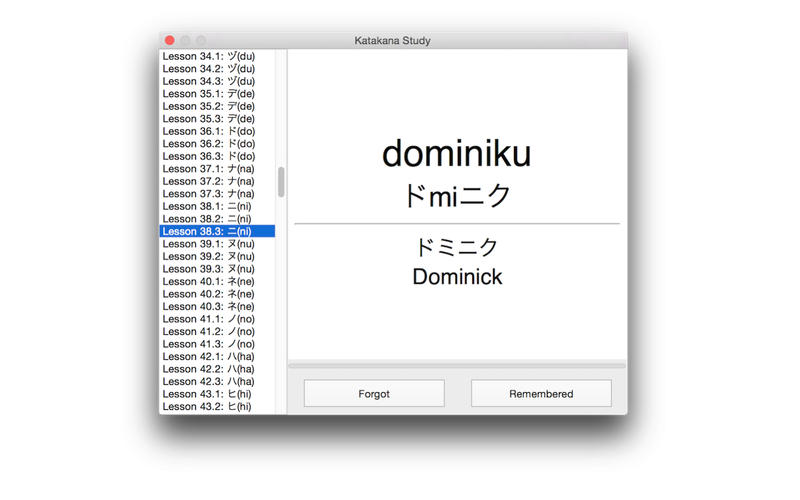 Katakana Study Screenshot - 4