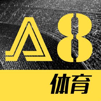 A8体育-手机看球,球迷必备 LOGO-APP點子