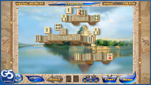 Маджонг Артефакты (Полная версия) Screenshot
