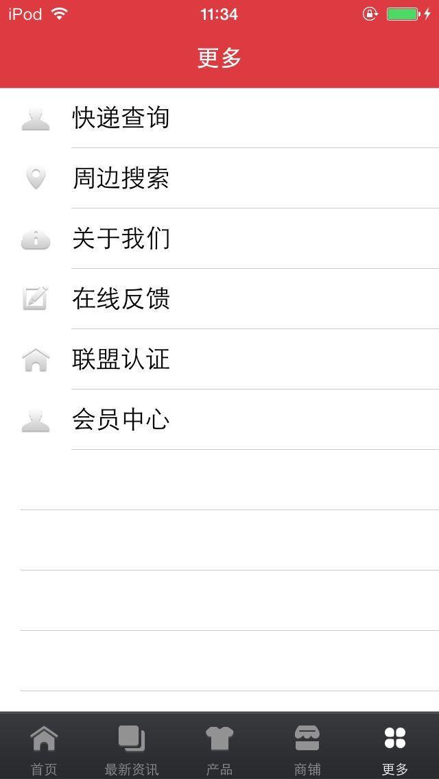 中国智能家居门户-行业综合平台
