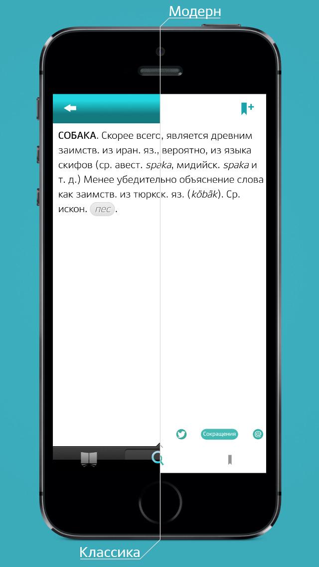 download Designing for XOOPS: A Designer\'s Quickstart Guide